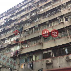 66 Pei Ho Street,Sham Shui Po, Kowloon