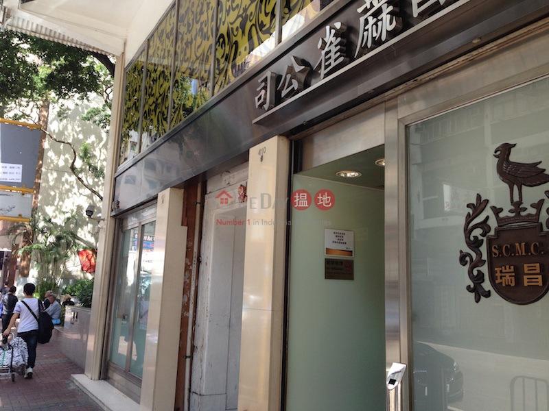 410 Shanghai Street (410 Shanghai Street) Mong Kok|搵地(OneDay)(2)