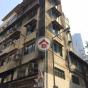 太康樓 (Tai Hong Building) 西區太平山街26-30號|- 搵地(OneDay)(1)