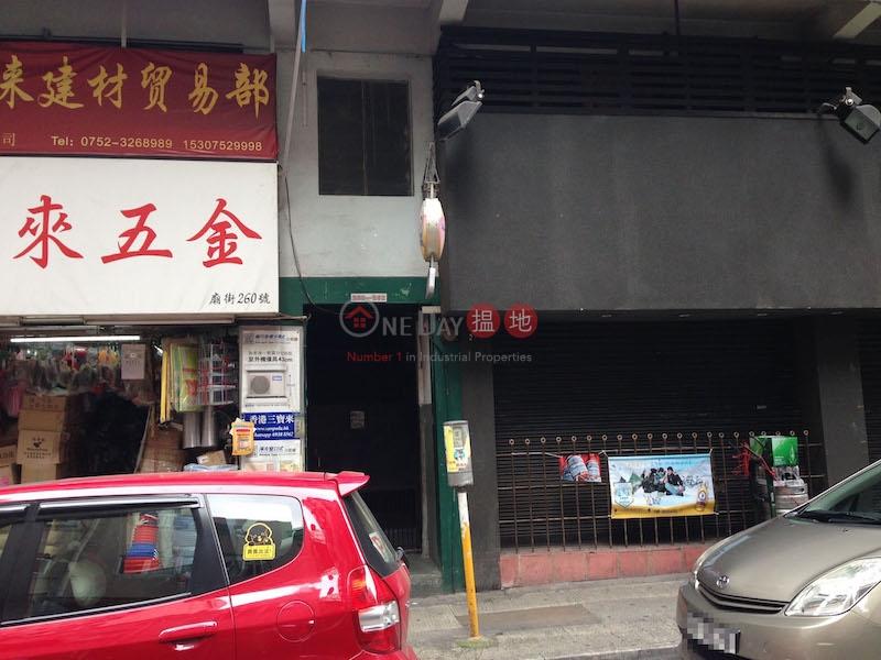 廟街260-262號 (260-262 Temple Street) 佐敦|搵地(OneDay)(1)