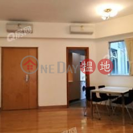 The Waterfront | 3 bedroom High Floor Flat for Sale|The Waterfront(The Waterfront)Sales Listings (QFANG-S55339)_0