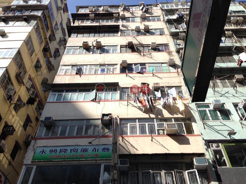 花園街127號 (127 Fa Yuen Street ) 旺角|搵地(OneDay)(2)