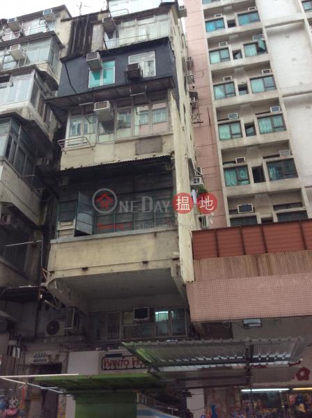 48 Fuk Wing Street (48 Fuk Wing Street) Sham Shui Po|搵地(OneDay)(1)