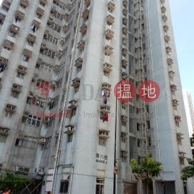 Yuet Wu Villa|悅湖山莊