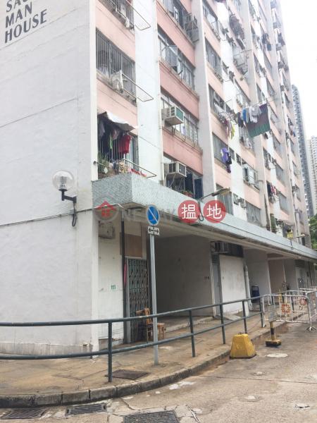 Sau Man House, Choi Wan (I) Estate (Sau Man House, Choi Wan (I) Estate) Choi Hung|搵地(OneDay)(1)