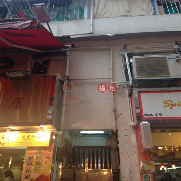Hang Wong Building (Hang Wong Building) Wan Chai|搵地(OneDay)(1)