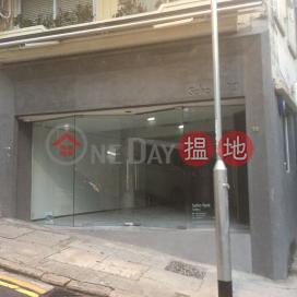 奧卑利街19號,蘇豪區, 香港島