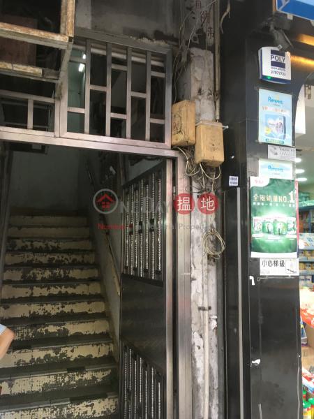 18-36 Fook Tak Street Block C (18-36 Fook Tak Street Block C) Yuen Long|搵地(OneDay)(2)