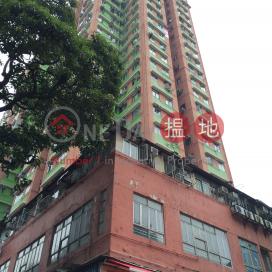 Kwai Chung Building|葵涌大廈