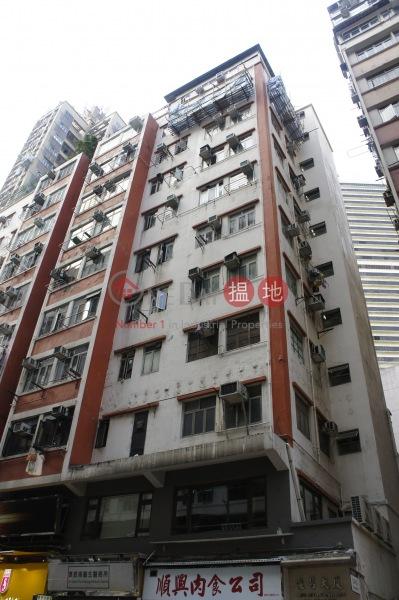 Sang Cheong Building (Sang Cheong Building) Shek Tong Tsui|搵地(OneDay)(1)