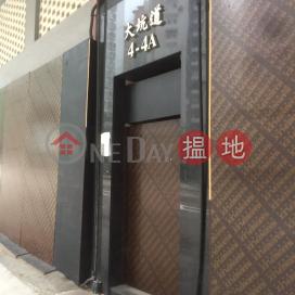 4-4C Tai Hang Road|大坑道4-4C號
