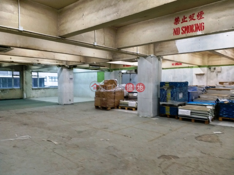 Property Search Hong Kong | OneDay | Industrial, Sales Listings | 3 adjoining industrial units at Wai Yip Street / Hoi Yuen Road junction Roundabout for sale