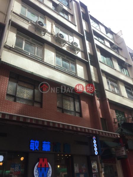 5 Lan Fong Road (5 Lan Fong Road) Causeway Bay 搵地(OneDay)(3)