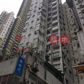 Tai Wo Court,Wan Chai, Hong Kong Island