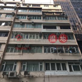 2A Hanoi Road,Tsim Sha Tsui, Kowloon