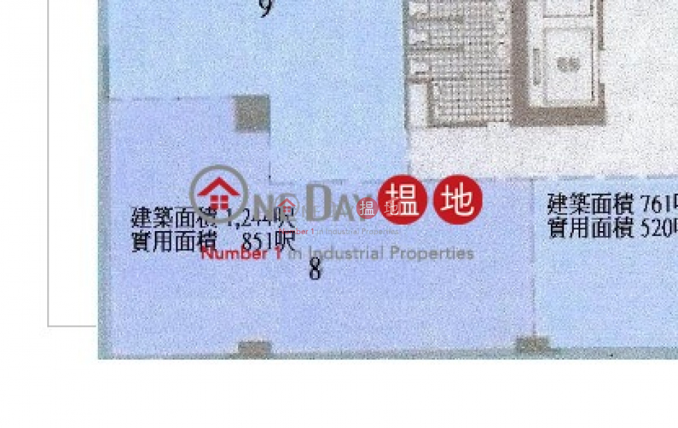 118 Connaught Road West, 118 Connaught Road West 干諾道西118號 Rental Listings | Western District (kin_r-01732)
