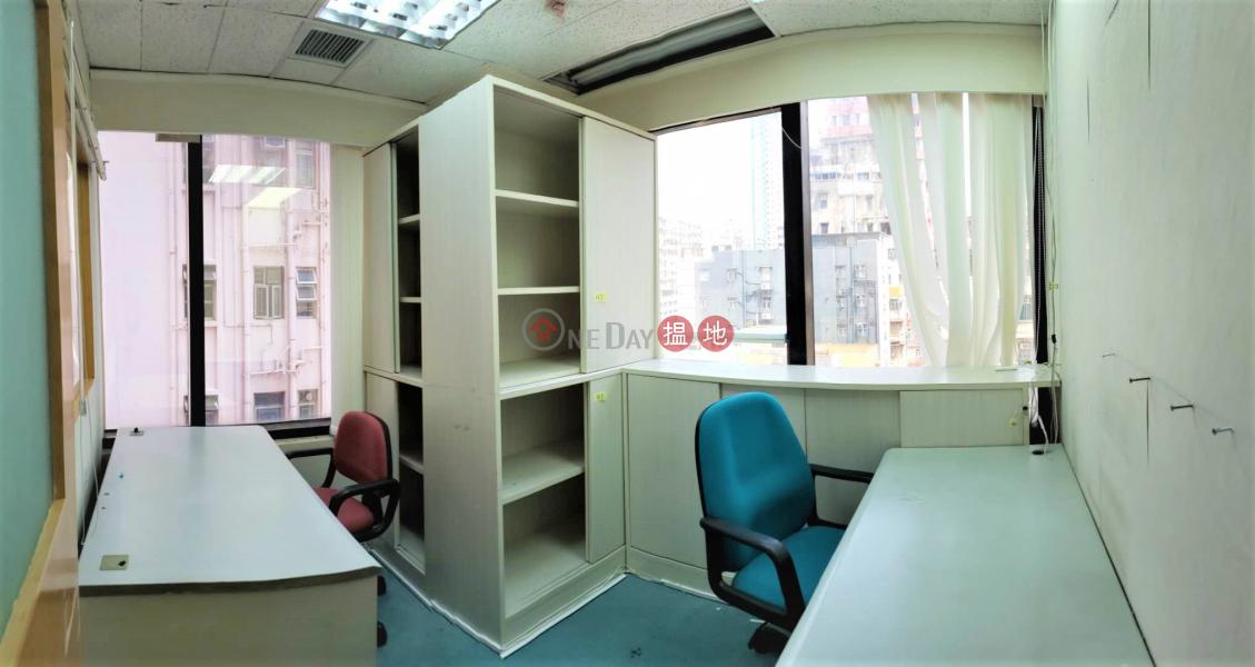 香港搵樓 租樓 二手盤 買樓  搵地   寫字樓/工商樓盤出租樓盤-[凱途發展大廈] 寫字樓出售/出租