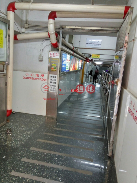 Property Search Hong Kong | OneDay | Industrial Rental Listings, SING WIN FTY BLDG
