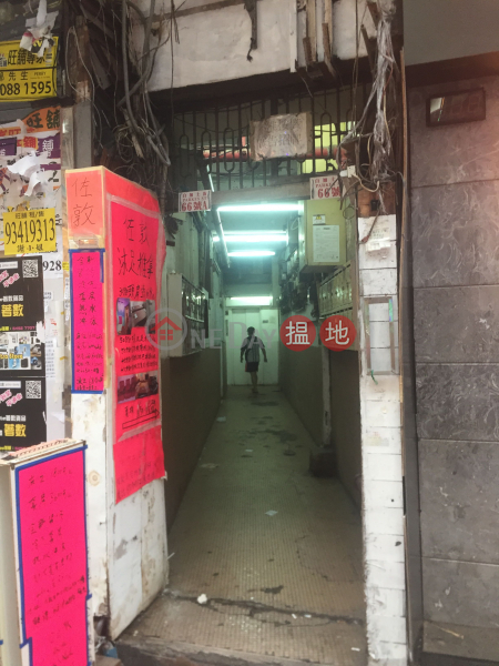 白加士街66A號 (66A Parkes Street) 佐敦 搵地(OneDay)(1)