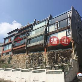 Pinewaver Villas,Chung Hom Kok, Hong Kong Island