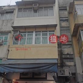 San Hong Street 18|新康街18號