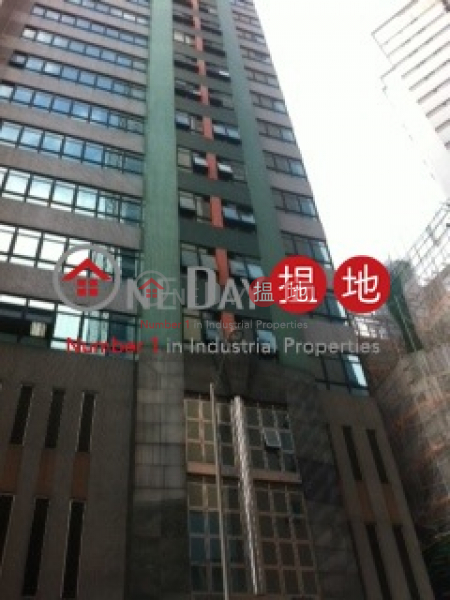 RICKY CENTRE 36 Chong Yip Street | Kwun Tong District | Hong Kong | Sales, HK$ 6.01M
