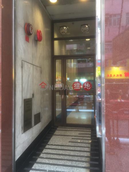 銳光中心 (Yuey Kong Centre) 紅磡|搵地(OneDay)(2)