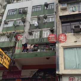 107 Nam Cheong Street|南昌街107號