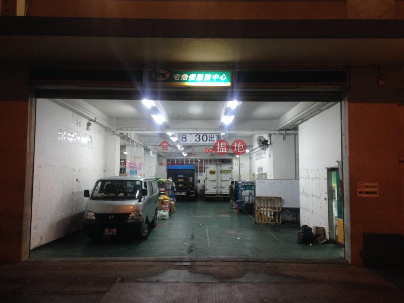 東方工業大廈|葵青東方工業大廈(Eastern Factory Building)出租樓盤 (tbkit-03011)