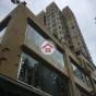 民康大廈 (Man Hong Mansion) 元朗西裕街17號|- 搵地(OneDay)(3)