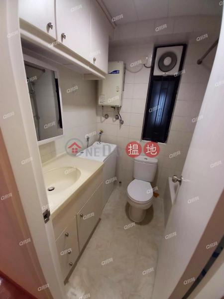 廳大房大,市場罕有,實用兩房康怡花園 N座 (9-16室)租盤|43-45康安街 | 東區-香港|出租HK$ 20,000/ 月
