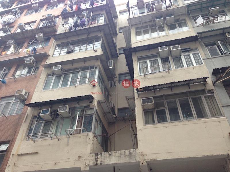148-150 Ki Lung Street (148-150 Ki Lung Street) Sham Shui Po|搵地(OneDay)(2)