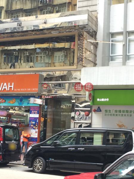 華懋333廣場 (Chinachem 333 Plaza) 長沙灣 搵地(OneDay)(2)