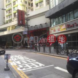 Prat Mansions,Tsim Sha Tsui, Kowloon