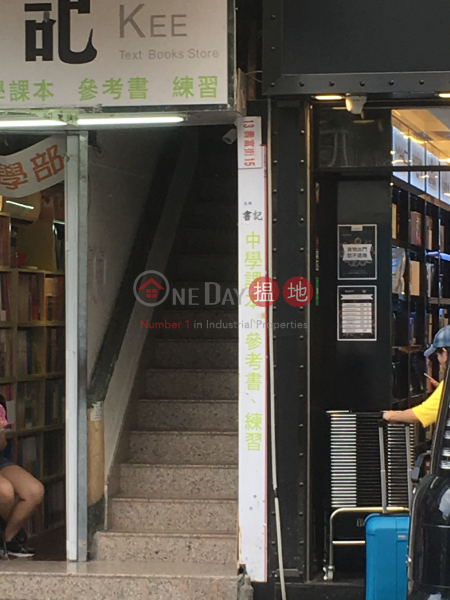13 Sau Fu Street (13 Sau Fu Street) Yuen Long|搵地(OneDay)(2)