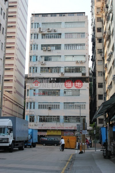 Wing Cheung Industrial Building (Wing Cheung Industrial Building) Cheung Sha Wan|搵地(OneDay)(4)