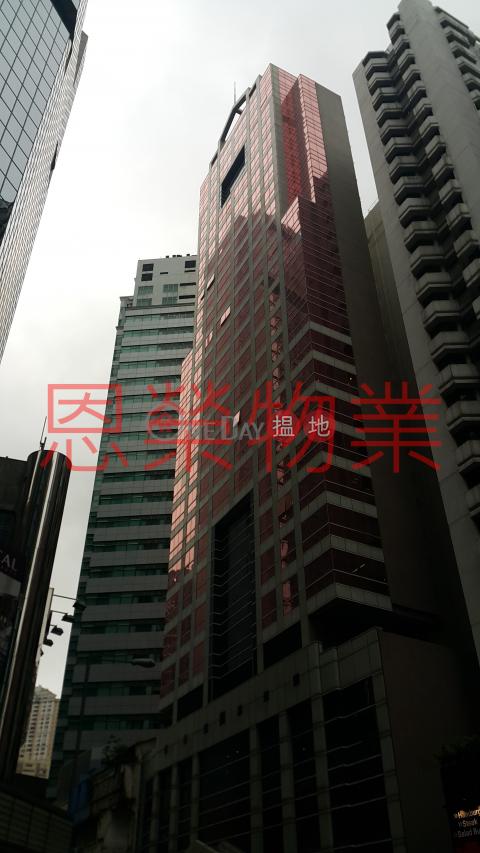 電話: 98755238|灣仔區欣榮商業大廈(Progress Commercial Building)出售樓盤 (KEVIN-1240017545)_0
