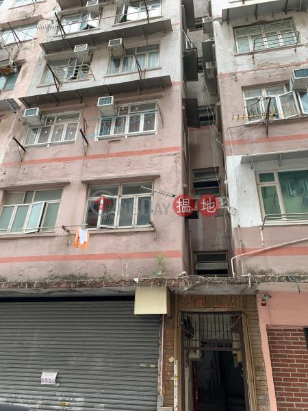 興仁街9號 (9 HING YAN STREET) 土瓜灣|搵地(OneDay)(1)