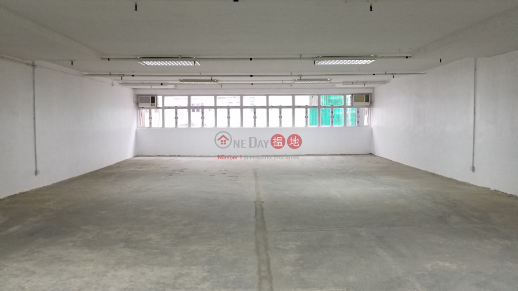 Property Search Hong Kong | OneDay | Industrial, Rental Listings, Koon Wo Industrial Building