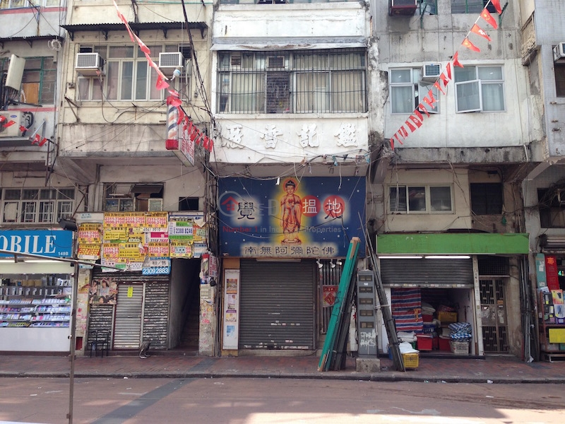 145 Temple Street (145 Temple Street) Yau Ma Tei|搵地(OneDay)(1)