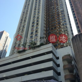 輝鴻閣,西半山, 香港島