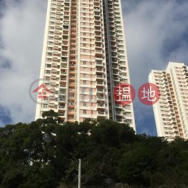 Wah Chi Court (Block 4),Wah Yuen Chuen,Kwai Fong, New Territories