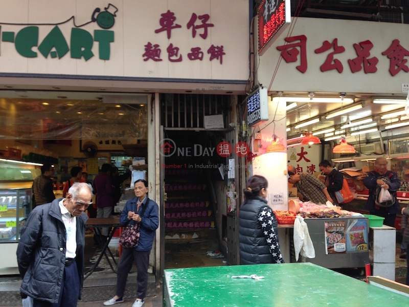 258-260 Ki Lung Street (258-260 Ki Lung Street) Sham Shui Po|搵地(OneDay)(2)
