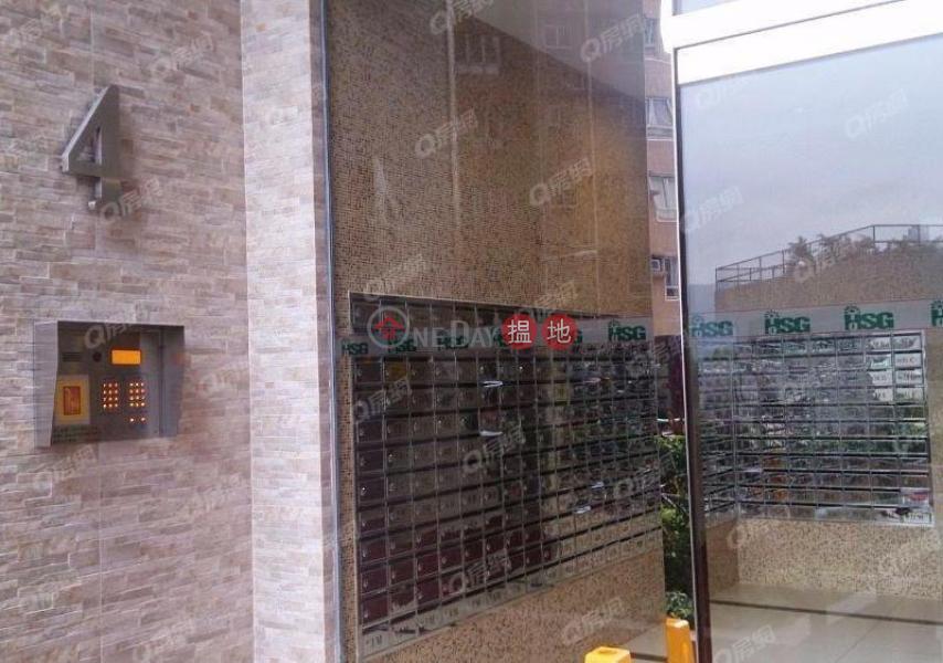 康盛花園4座|高層|住宅-出售樓盤|HK$ 650萬