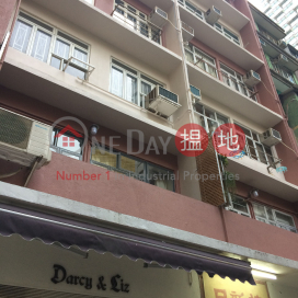 New Sun House,Wan Chai, Hong Kong Island