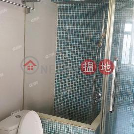 靜中帶旺,內街清靜,無敵景觀《安明閣 (17座)買賣盤》 安明閣 (17座)(Block 17 On Ming Mansion Sites D Lei King Wan)出售樓盤 (XGGD739102330)_0