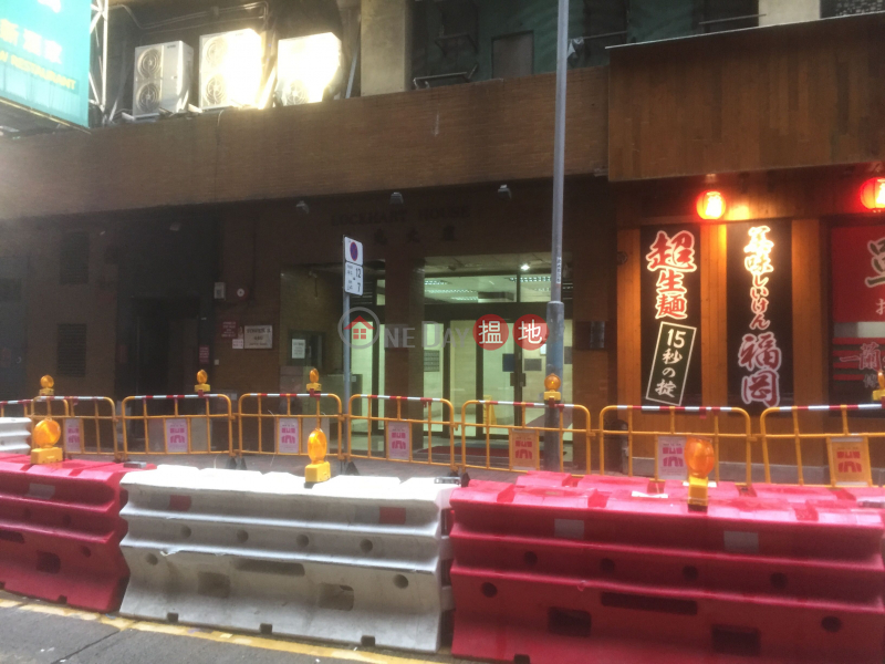 Lockhart House Block B (Lockhart House Block B) Causeway Bay|搵地(OneDay)(2)