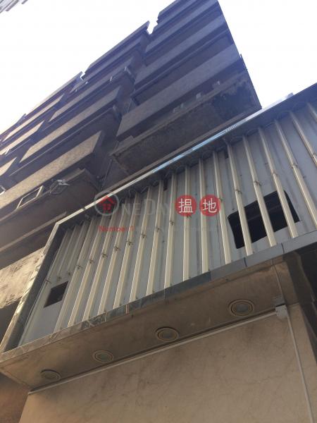 皇后大道中55號 (55 Queen\'s Road Central) 中環|搵地(OneDay)(2)