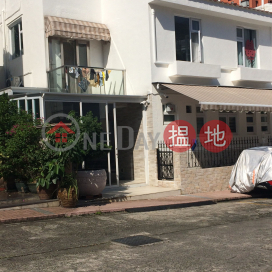 Monte Carlo Villas Block A8|蒙地卡羅別墅 A8座