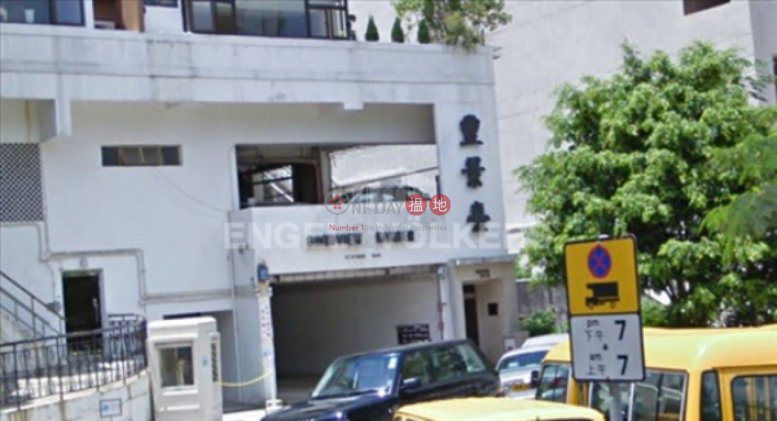 Property Search Hong Kong | OneDay | Residential | Sales Listings 4 Bedroom Luxury Flat for Sale in Stubbs Roads